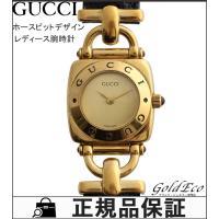 【送料無料】GUCCI【グッチ】ホースビット レディース腕時計 電池式 クォーツ ウォッチ レザーベ...