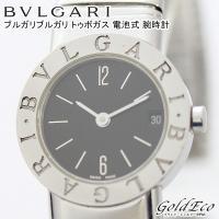 BVLGARI【ブルガリ】ブルガリブルガリ トゥボガス 電池式 腕時計 レディース クォーツ デイト...