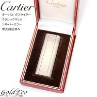 Cartier【カルティエ】オーバルガスライターシルバー着火確認済み喫煙具ライターレディースメンズ【...