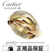 【新品仕上げ済み】Cartier【カルティエ】トリニティリング 750 指輪 約6号【美品】K18 ...