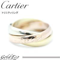 【新品仕上げ済】Cartier【カルティエ】3連リング トリニティリング K18 750 スリーゴー...