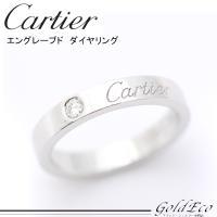 Cartier 【カルティエ】 Pt950 エングレーブド 1P ダイヤモンド リング #45 約5...