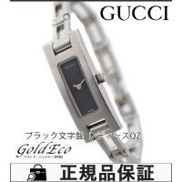 【送料無料】GUCCI【グッチ】ブレスウォッチレディース腕時計【中古】3900Lクォーツシルバー/ブ...