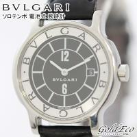 BVLGARI【ブルガリ】ソロテンポ 電池式 腕時計 レディース クォーツ デイト ステンレス レザ...