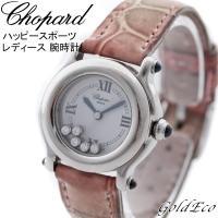 Chopard 【ショパール】 ハッピースポーツ レディース クォーツ 腕時計 5Pダイヤ ステンレ...