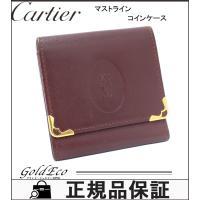 Cartier【カルティエ】 マストライン コインケース レザー ボルドー×ゴールド金具 小銭入れ ...