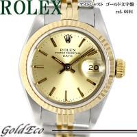 ROLEX【ロレックス】 デイトジャスト ゴールド文字盤 ref.69173 シルバー  イエローゴ...