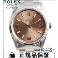 【送料無料】ROLEX【ロレックス】エアキング プレシジョン メンズ腕時計 自動巻き オートマ ブロ...