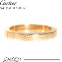 【新品仕上済み】 Cartier【カルティエ】ラニエールリングK18 PG #48約8号 ピンクゴー...