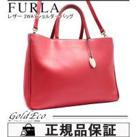 FURLA【フルラ】レザー 2WAY ショルダーバッグ レッド 赤 ハンドバッグ レディース ロゴ【...