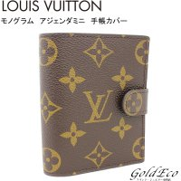 【訳あり】LOUIS VUITTON【ルイヴィトン】モノグラム アジェンダミニ 手帳カバー R200...