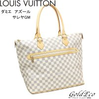 LOUIS VUITTON【ルイヴィトン】 ダミエ アズール サレヤGM トートバッグ N51184...