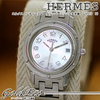 【送料無料】 HERMES 【エルメス】 クリッパー SS(QZ) シェル文字盤 レディース 腕時計...