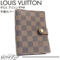 LOUIS VUITTON【ルイヴィトン】ダミエ アジェンダPM R20700 手帳カバー メンズ ...