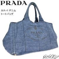 PRADA【プラダ】カナパ デニム トートバッグ B1872B ブルー キャンバス ハンドバッグ【中...