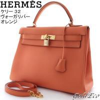 HERMES 【エルメス】 ケリー 32 ハンドバッグ ヴォーガリバー オレンジ ショルダー 【中古...