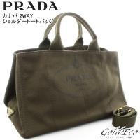 PRADA 【プラダ】 カナパ 2WAY トートバッグ ショルダーバッグ B1872G ミリタリー ...