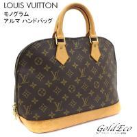 LOUIS VUITTON 【ルイヴィトン】 モノグラム アルマ ハンドバッグ M51130  【中...