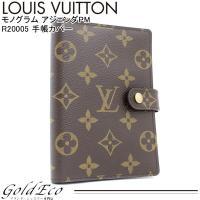 LOUIS VUITTON【ルイヴィトン】モノグラム アジェンダPM 手帳カバー R20005 メン...