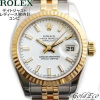 【送料無料】ROLEX【ロレックス】デイトジャスト レディース腕時計 コンビ 自動巻き ホワイト文字...