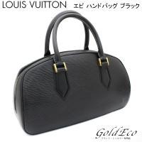 LOUIS VUITTON 【ルイヴィトン】 エピ ハンドバッグ ブラック ジャスミン M52852...