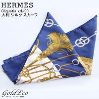 HERMES【エルメス】Cliquetis カレ90 大判 シルク スカーフ 剣 アパレル ブルー ...