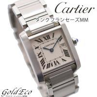 【送料無料】Cartier【カルティエ】タンクフランセーズMMメンズ腕時計【中古】SS/アイボリー文...