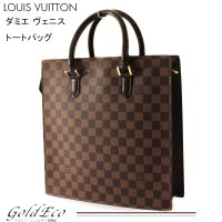 LOUIS VUITTON【ルイ ヴィトン】ダミエ ヴェニス トートバッグ N51145 ハンドバッ...