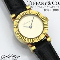【送料無料】Tiffany&Co【ティファニー】18Kアトラスレディースクォーツ革ベルト腕時...