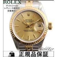 【送料無料】ROLEX【ロレックス】デイトジャスト レディース腕時計 自動巻き オートマ シルバー ...