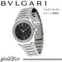 【送料無料】BVLGARI【ブルガリ】ブルガリブルガリ ボーイズクォーツ 腕時計 黒文字盤 BB 3...