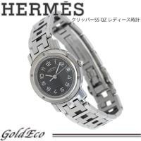 【送料無料】【B+ランク】 HERMES 【エルメス】 クリッパーSS QZ レディース時計 CL4...