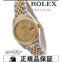 【送料無料】【超美品】ROLEX【ロレックス】デイトジャストレディース腕時計【中古】 ゴールド文字盤...