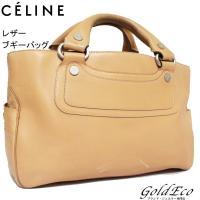 CELINE【セリーヌ】レザー ブギーバッグ ハンドバッグ ベージュ トートバッグ【中古】