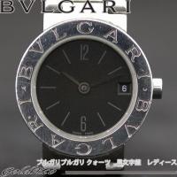 【送料無料】 BVLGARI 【ブルガリ】 ブルガリブルガリ クォーツ  腕時計 黒文字盤 レディー...