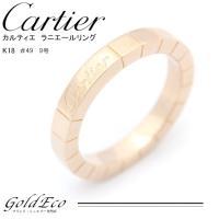 【新品仕上げ済】【送料無料】 Cartier 【カルティエ】 ラニエール リング K18PG #49...