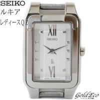 SEIKO【セイコー】【送料無料】 ルキア ホワイトシルバー文字盤 スクエア クォーツ QZ