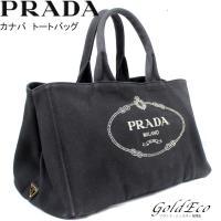 PRADA【プラダ】カナパ トートバッグ B1872B NERO ブラック キャンバス ハンドバッグ...