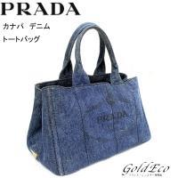 PRADA【プラダ】カナパ トートバッグ B1877B アヴィオ ブルー デニム ハンドバッグ【中古...