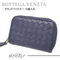 BOTTEGA VENETA 【ボッテガ・ヴェネタ】 イントレチャート ラウンドジップ コインケース...
