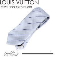 【未使用品】LOUIS VUITTON【ルイ ヴィトン】クラヴァット・エク 8CM ネクタイ シルク...