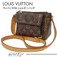 LOUIS VUITTON【ルイヴィトン】 モノグラム ヴィバシテPM ショルダーバッグ M5116...