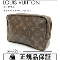 LOUIS VUITTON 【ルイヴィトン】モノグラム トゥルーストワレット23 セカンドバッグ 男...