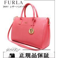 FURLA【フルラ】レザー 2WAYハンドバッグ ピンク ショルダーバッグ レディース カバン 鞄 ...