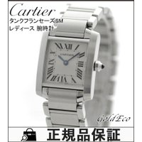Cartier カルティエ タンクフランセーズSM レディース 腕時計 クォーツ シルバー ステンレ...
