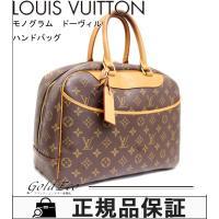 【中古】LOUIS VUITTON ルイヴィトン モノグラム ドーヴィル 男女兼用 ハンドバッグ ボ...