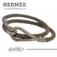 HERMES 【エルメス】 ジャンボフック チョーカー Wブレスレット レザー ベージュ シルバー金...