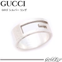 GUCCI【グッチ】Gロゴ リング 指輪 SV925 シルバー 銀 アクセサリー 約15号 レディー...
