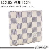 LOUISVUITTON【ルイヴィトン】ダミエアズール ポルトフォイユ・マルコ N60018 二つ折...