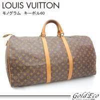 LOUIS VUITTON 【ルイヴィトン】 モノグラム キーポル60 M41422 ボストンバッグ...